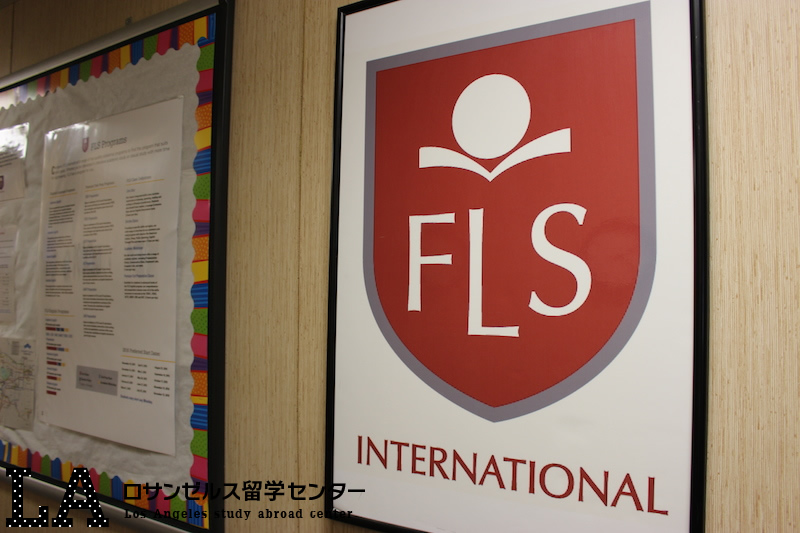FLS International – Citrus College