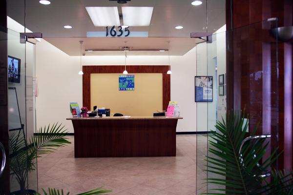 【閉校】Language Systems International (LSI) – Pasadena