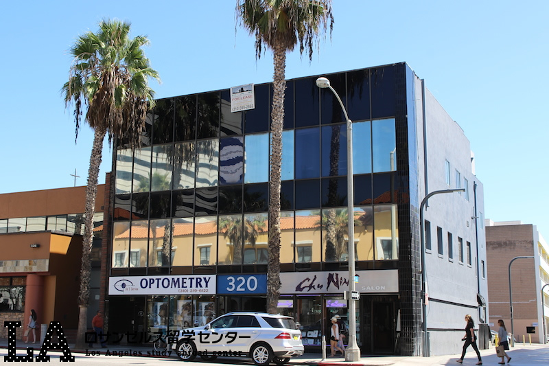 College of English Language (CEL) – Santa Monica
